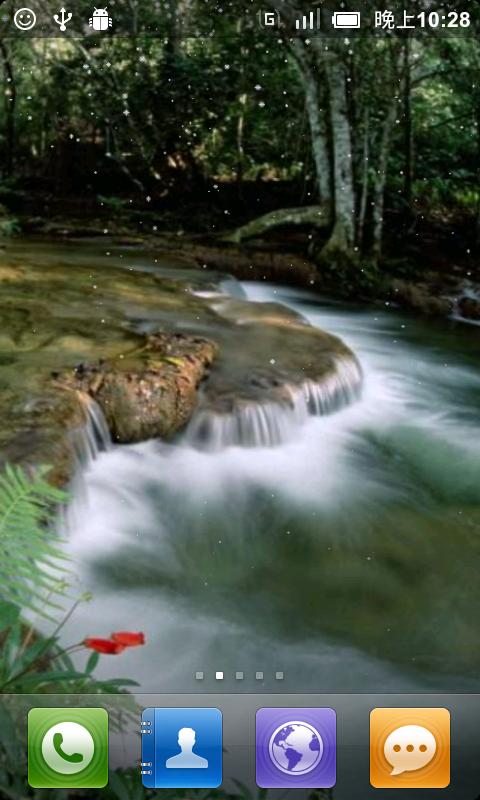 巴西风景动态壁纸 1.0.0