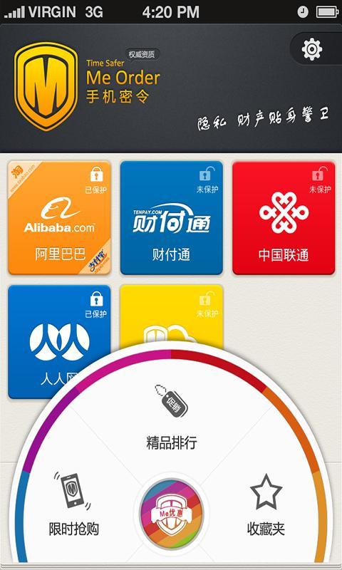 手机QQ钱包余额截图